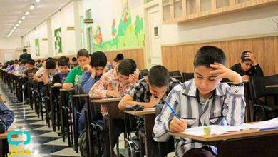 تصویر از اعتراض به نتایج آزمون مدارس نمونه دولتی