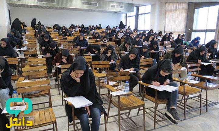 تصویر از زمان برگزاری آزمون ارشد 99 | تاریخ برگزاری کنکور کارشناسی ارشد ۹۹