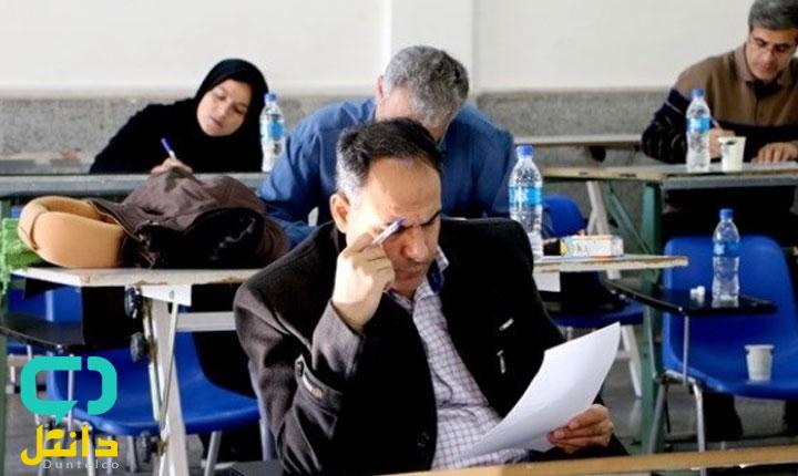 تصویر از زمان برگزاری آزمون دکتری 99 | تاریخ برگزاری کنکور ۹۹