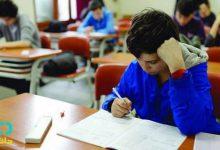 تصویر از ویژگی های مدارس برتر | انتخاب مدرسه خوب و استاندارد