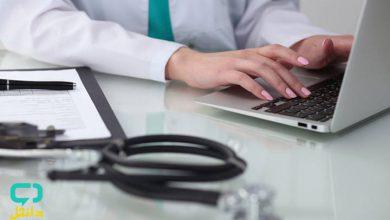 تصویر از سایت انتخاب رشته دکتری وزارت بهداشت 99 | آدرس سایت سنجش پزشکی sanjeshp.ir