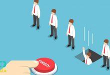 تصویر از محرومیت از انتخاب رشته کنکور کارشناسی ارشد