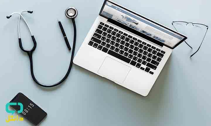 اعلام نتایج دکتری وزارت بهداشت 99