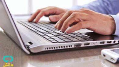 تصویر از ثبت درخواست در سایت سازمان سنجش | نحوه سیستم ارسال درخواست و پاسخگویی