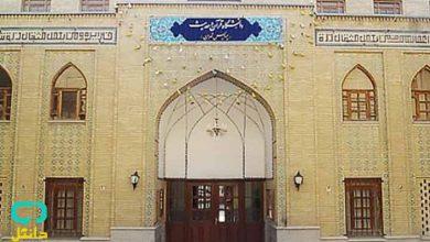 تصویر از دانشگاه غیرانتفاعی قرآن و حدیث | شرایط ثبت نام و پذیرش بدون کنکور