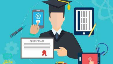 تصویر از دانشگاه مجازی | دوره ها و دانشگاه های مجازی