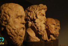 تصویر از آخرین رتبه و تراز قبولی رشته فلسفه 98-99 | دانشگاه های سراسری