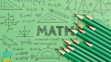تصویر از ضرایب و زیر گروه کنکور ریاضی 99 | زیر شاخه و ضرایب دروس رشته ریاضی