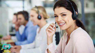 تصویر از مشاوره تحصیلی تلفنی | مشاوره تلفنی دانتل