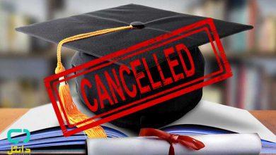 تصویر از انصراف از تحصیل ارشد دانشگاه آزاد | شرایط و هزینه انصراف کارشناسی ارشد