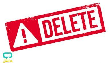 تصویر از حذفیات کنکور سراسری 1400 | فهرست حذفیات نظام جدید