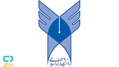 تصویر از نحوه ثبت نام بدون کنکور آزاد 99 | راهنما ثبت نام دانشگاه آزاد مهر و بهمن