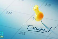 تصویر از زمان دریافت کارت ورود به جلسه آزمون EPT 99 | تاریخ گرفتن کارت آزمون ای پی تی
