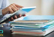 تصویر از مدارک لازم ثبت نام بدون کنکور 1400   مدارک مورد نیاز دانشگاه سراسری