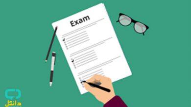 تصویر از کارت ورود به جلسه آزمون EPT 99 | زمان و نحوه دریافت آزمون زبان دانشگاه آزاد ۹۹
