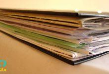 تصویر از مدارک ثبت نام آزمون تیزهوشان نهم به دهم 1400 – 1401 | مدارک لازم و مورد نیاز مدارس
