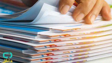 تصویر از مدارک لازم ثبت نام مدارس شاهد 1400 – 1401 | مدارک مورد نیاز